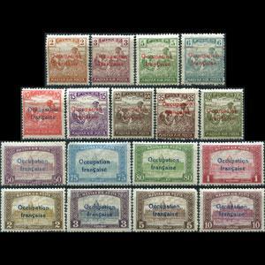 HUNGARY-ARAD 1919 - Scott# 1N1-17 Farmer Opt. Set of 17 L...