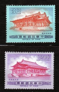 J23037 JLstamps 1990 taiwan china set mhr #2750-1 natl theater