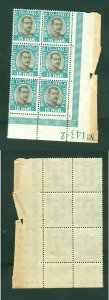 Iceland. 1920  King Christian X. Official 15 Aur ,Mnh. Plate # 143-Z. Block of 6