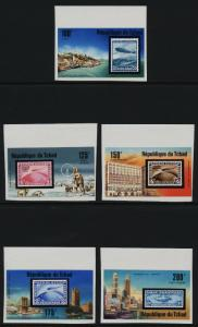 Chad 327,C206-9 Imperf MNH Aircraft, Zeppelin, Dogs, Stamp on Stamp