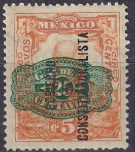 Mexico #584 F-VF Unused (SU7297)