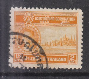 Thailand 1950 Sc 281 Coronation B2 Used
