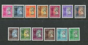 Hong Kong #630-651B Short Set QEII MNH  Scott CV. $23.50