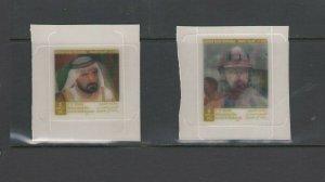 U.A.E:  Sc. 845-46 /**SHAIKH RASHID-PRIME MINISTER ** / Set of 2 3D ISSSUE  MNH
