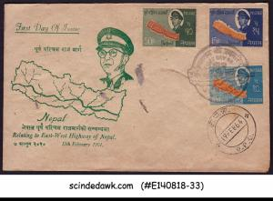 NEPAL - 1964 RELATING TO EAST-WEST HIGHWAY - FDC