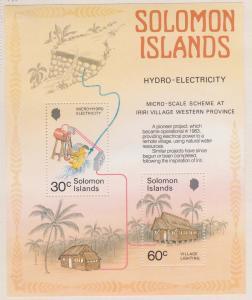 Solomon Islands Sc#557 MH