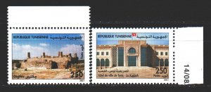 Tunisia. 2001. 184-85 from the series. Tunisia, architecture. MNH.