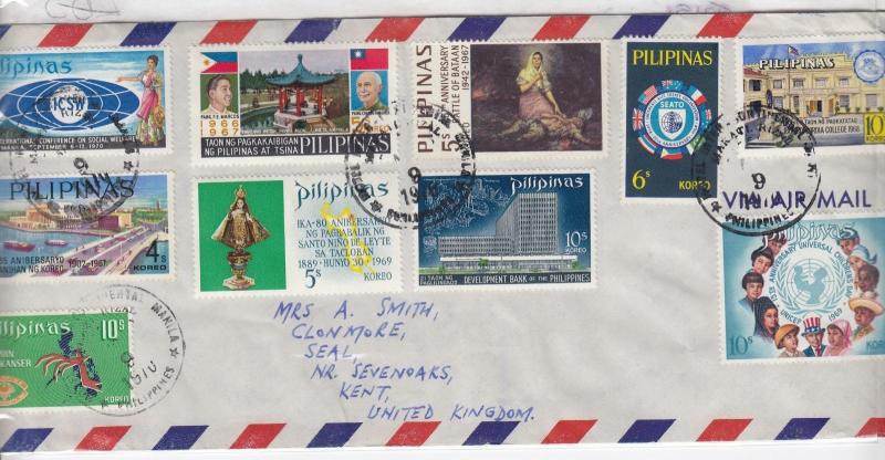 Philippines 1970 Airmail Cover To England Postal History J215