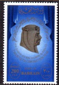 BAHRAIN 294 MH SCV $4.00 BIN $2.00 LEADER