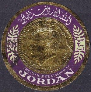 Jordan #537D  F-VF Used CV $5.00 (Z5385)