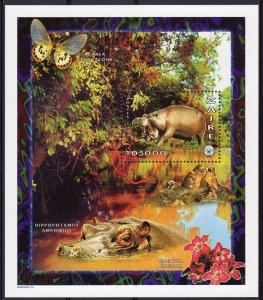 Zaire 1997 Mi#Bl.75A  Hippo/Butterflies/Flowers Souvenir Sheet (1) MNH