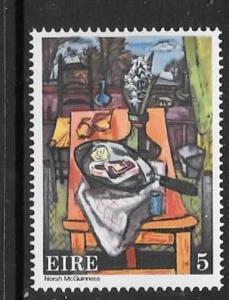 IRELAND SG362 1974 IRISH ART MNH