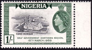 Nigeria QEII 1959 Self Goverment Northern Region Sg84 1s Black & Green MNH
