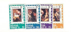 Virgin Islands, 417-20, Paintings - Christmas 1981 Sgls, MNH