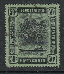 Brunei, Sc 57 (SG 77), used
