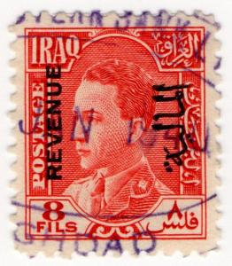 (I.B) Iraq Revenue : Duty Stamp 8f