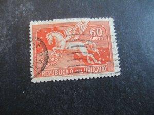 Uruguay #C46 Used WDWPhilatelic (H5K7)