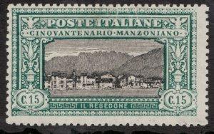 Sc#166 - Italy - 1923 - C.15 - Scenic Village - MH -  Superfleas - cv$22