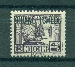 French Offices in China Kwangchowan sc# 103 mlh cat value $.35