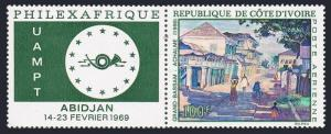Ivory Coast C37/label,MNH. PHILEXAFRIQUE-1969.Street in Grand Bassam,by Achalme.