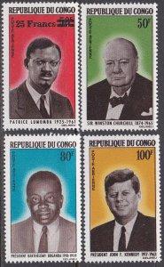 Congo People's Republic Sc #C29-C32 Mint Hinged