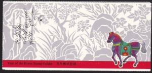 HONG KONG 1990 Year of the Horse LONDON STAMP EXHIBITION booklet...........69294