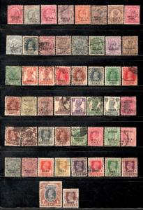 India Patiala State 50 Diff. Postage & Service Used Stamps QV to KG VI # 5774...