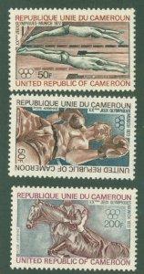 CAMEROUN C187-89 MNH CV$ 5.30 BIN$ 2.75