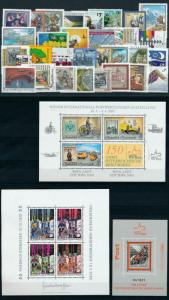 Austria Österreich 2000 Complete Year Set MNH