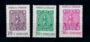 [72479] Paraguay 1970 Lion Stamps on Stamps Airmail Set MNH
