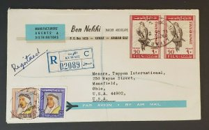 1971 Kuwait to Mansfield Ohio Registered Ben Nekhi Advertising Air Mail  Cover