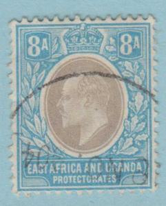 East Africa und Uganda 24 - keine Fehler Sehr Fein