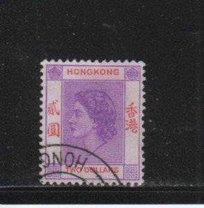 HONG KONG #196    1954   2.00  QEII    USED F-VF  e