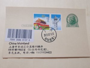 US 1C  POSTCARD WITH CHINA 80C TIAN AN MEN  POSTAGE INLAND MAIL