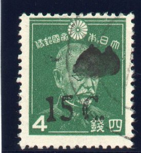 Burma - Japanese Occ 1942 KGVI 15c on 4a on 4s emerald VFU. SG J63. Sc 2N19.