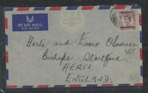 KUWAIT COVER (P1404B) QEII ON GB 6A/6D A/M COVER AHMADI TO ENGLAND