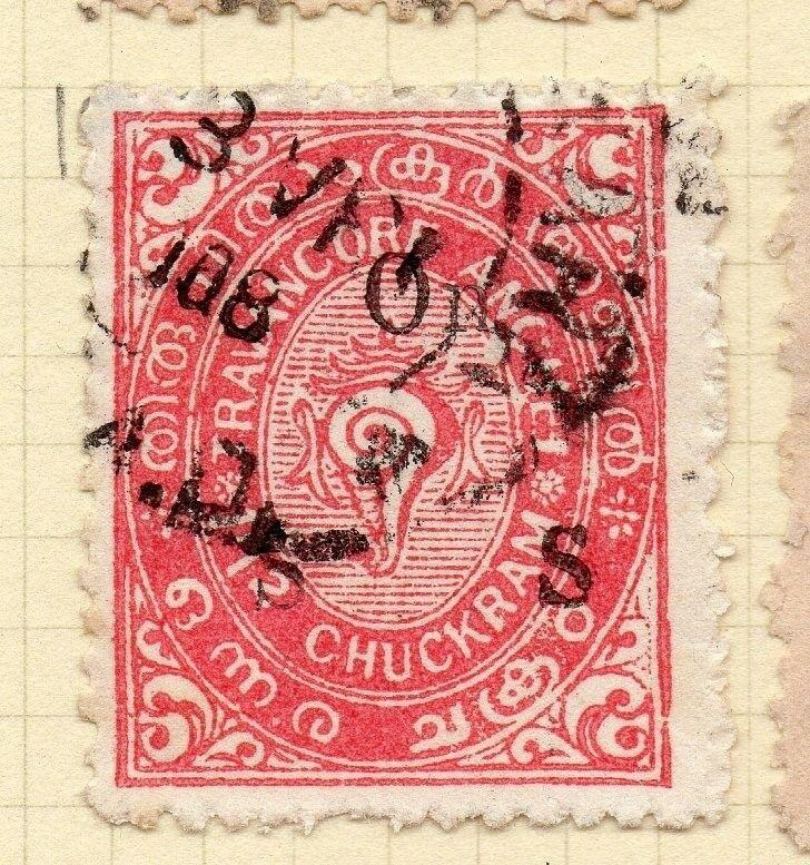 Indian States Tranvancore 1930s Official Issue Fine Used 1/2ch. Optd 204412