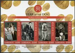 Liberia Year of Dog Stamps 2018 MNH Famous Dogs Laika Chinese New Year 4v M/S