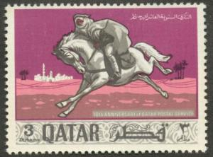 Qatar 127B Mint VF H
