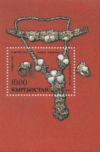Kyrgystan # 12, Native Jewelry, NH, 1/2 Cat.