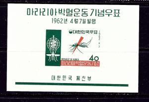 South Korea 350a MNH 1962 Anti-Malaria S/S