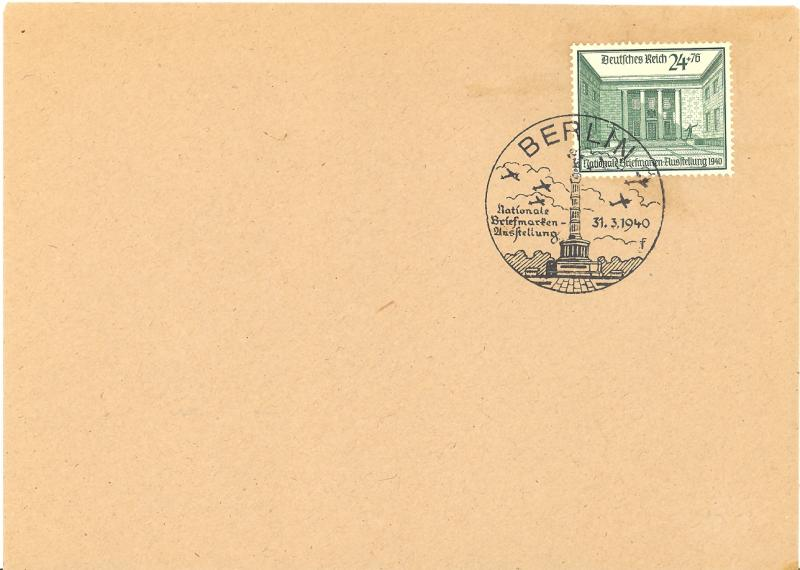 Germany National Philatelic Exhibition  last day of issue  VF