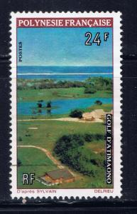 French Polynesia 276 Used 1974 Golf Course