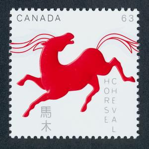Canada 2699 MNH Year of the Horse