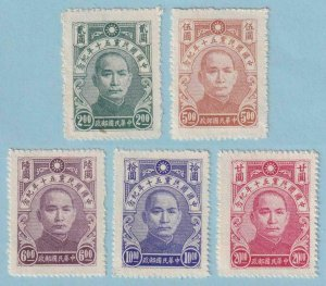 CHINA 578 - 582  MINT NO GUM AS ISSUED - NO FAULTS  VERY FINE! - W929