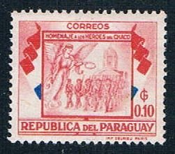 Paraguay Soldiers Marching 10 - pickastamp (PP9R601)