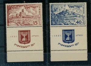 ISRAEL 1951 INDEPENDENCE DAY SET WITH TABS MNH