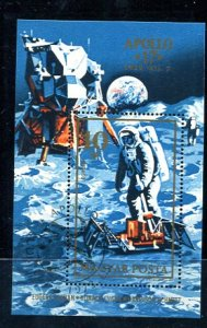 Hungary 1973 Mi Block 94 Souvenir Sheet MNH Space Apollo 17 8200