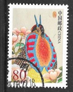 China 3175: 80f Yellow-bellied Tragopan, used, VF