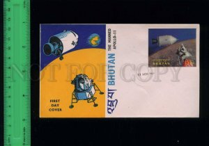 228883 BHUTAN 1969 manned Apollo 11 3-D stamp FDC